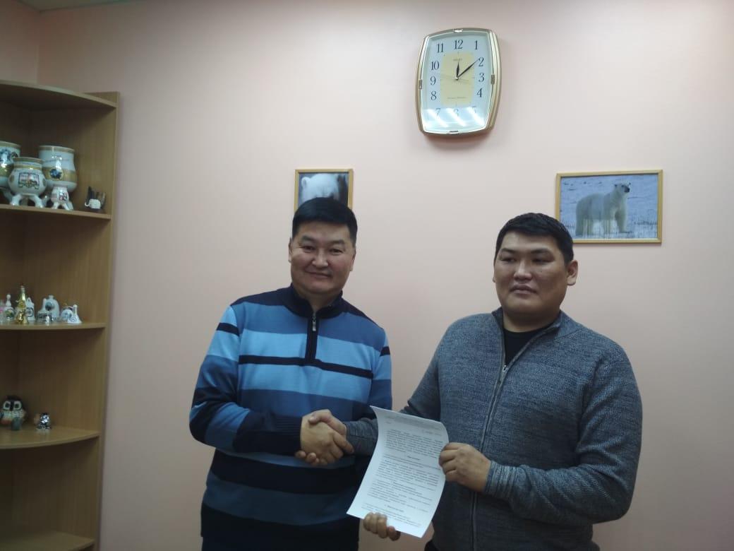 РОО «Клуб «Учитель года по Республике Саха (Якутия)»