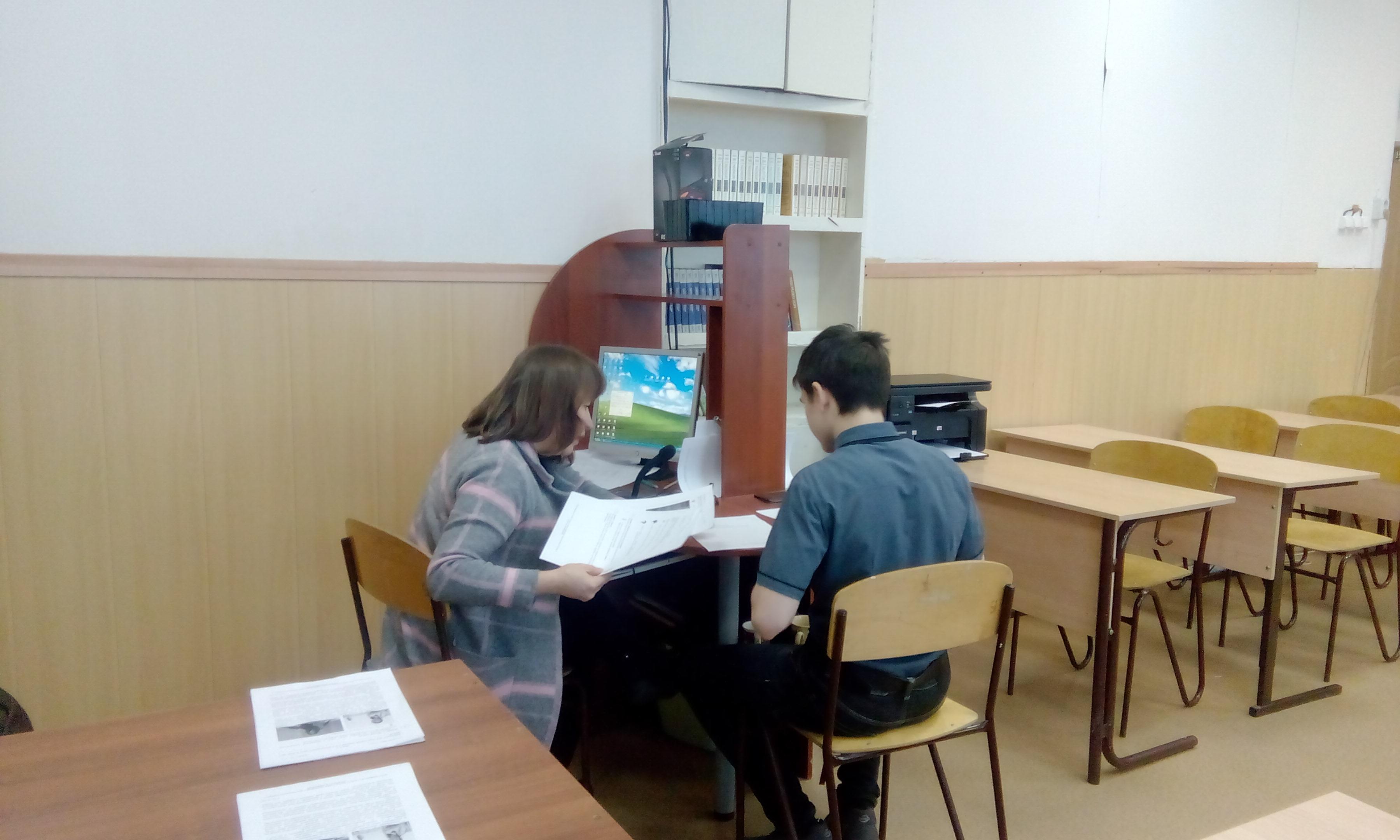 13 февраля 2019 года состоялось Итоговое собеседование по русскому языку  в 9 классах