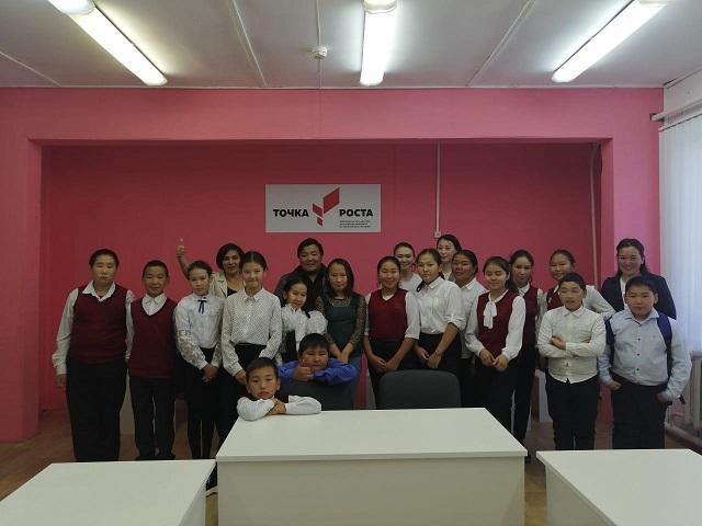 Открытие центров образования «ТОЧКА РОСТА» в Оймяконском улусе