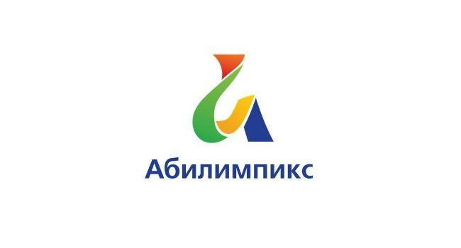 В Якутии стартовал региональный чемпионат «Абилимпикс»
