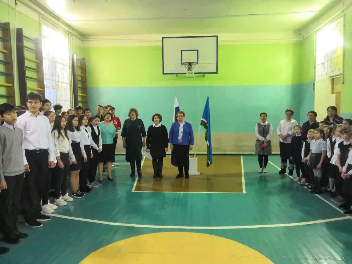 В общеобразовательных учреждениях Оймяконского района дан старт проекту  «Мы – будущее России!»