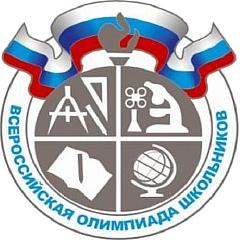 Стартовал школьный этап всероссийской олимпиады школьников