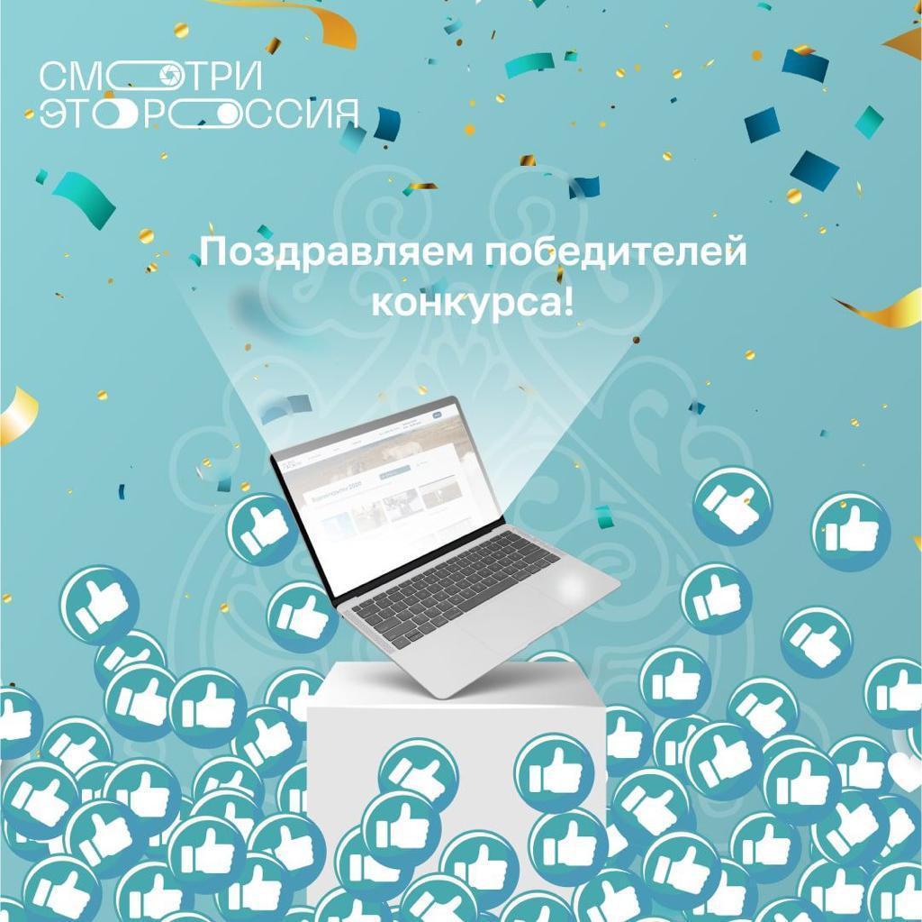 Победители и участники первого всероссийского видеокроссинга