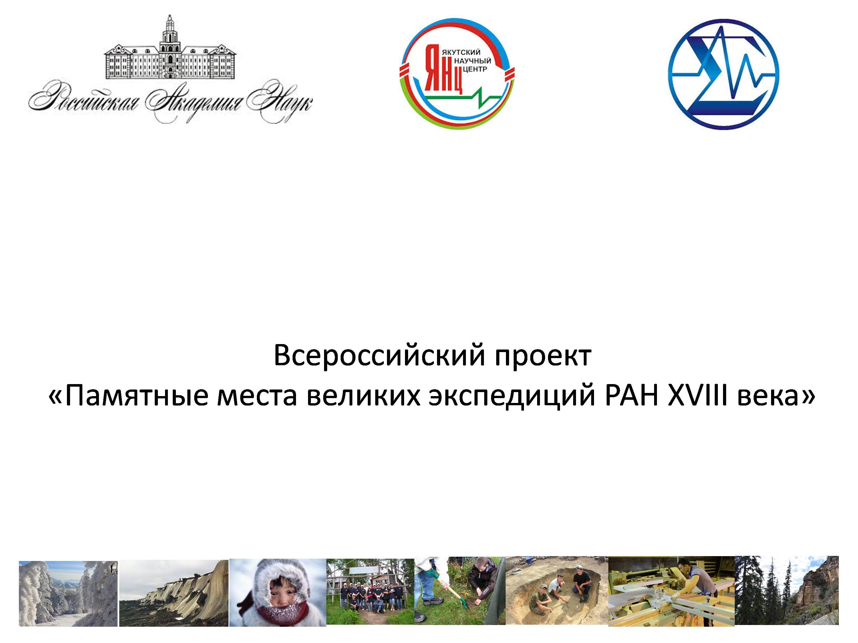 Вебинар в рамках  Года науки и  технологии в РФ